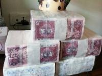 个人私藏80年全新连号五毛纸币,目前本地市面已很难