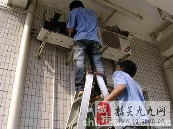 普陀区大渡河路空调拆装、空调漏水维修、空调清洗加液