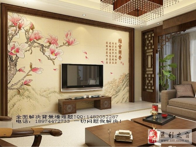 1,瓷砖背景墙装修的效果非常高档,有很多种图案,可根据自己的装修风格和喜好来选择背景墙图案,如中式风格,欧式风格,现代风格等等。一般都属于个性定制的。本QQ空间背景墙及本人为您提供各种风格的背景墙定制,把背景墙的精致和高雅释放到了极点并表现的淋漓精致。   2,是在瓷砖上进行图案烧制或雕刻后再上色,效果很逼真,永不掉色,防水防潮,经久耐用的特点。瓷砖背景墙制作技术上,马可波罗磁砖背景墙在同行业中具有绝对优势。   3,由于是个性定制,可根据您的装修实际尺寸来进行订做,所以可能在你邻居附近都是独一无二的。