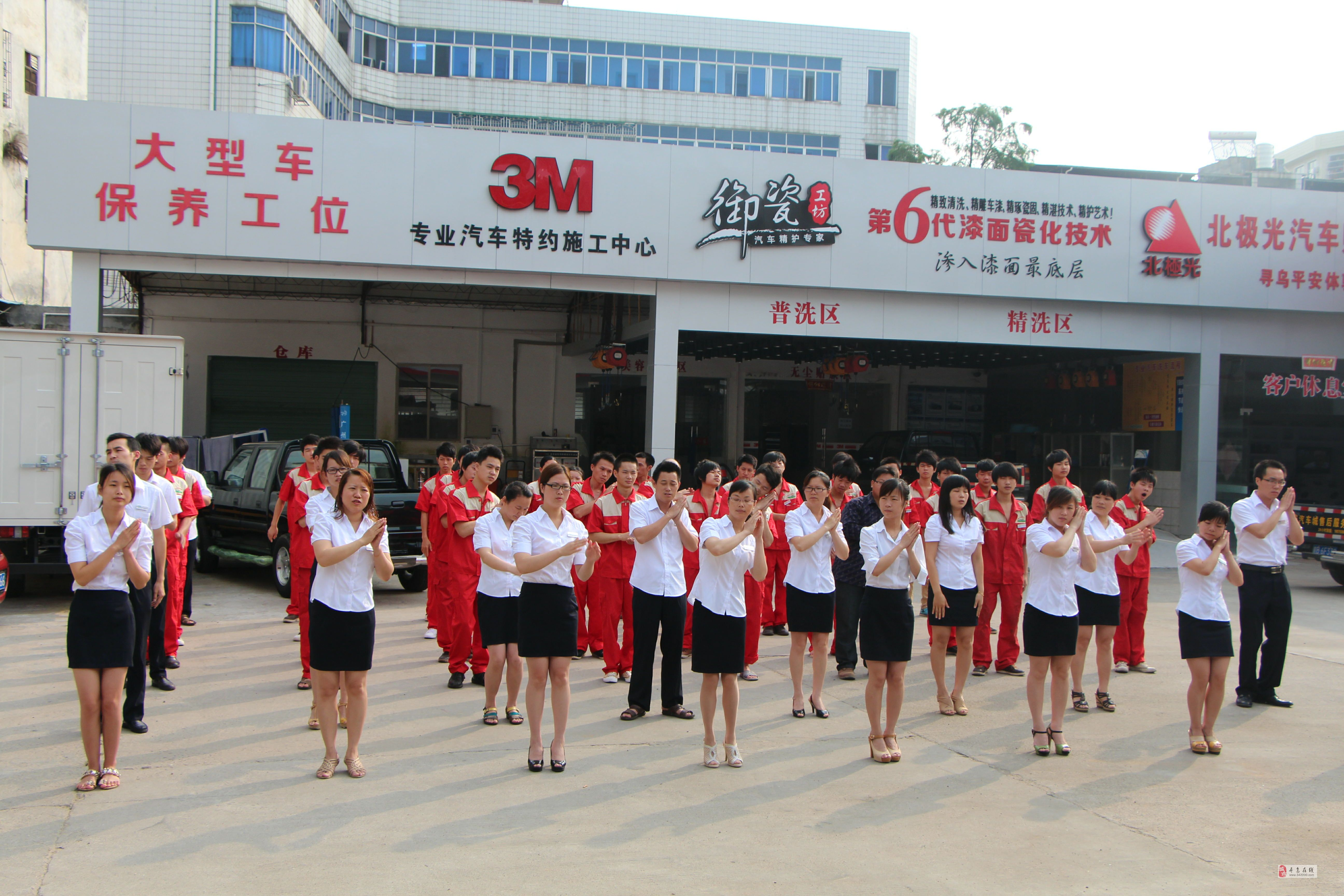 规模:民营类型:50-99人平安汽车城是寻乌县首家以4s店切诺基b级车v规模图片