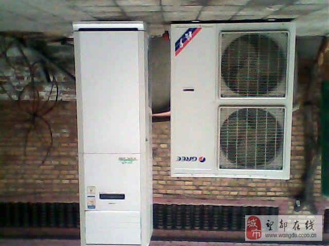 出售各种二手空调,冰箱,展示柜,洗衣机,电视机。