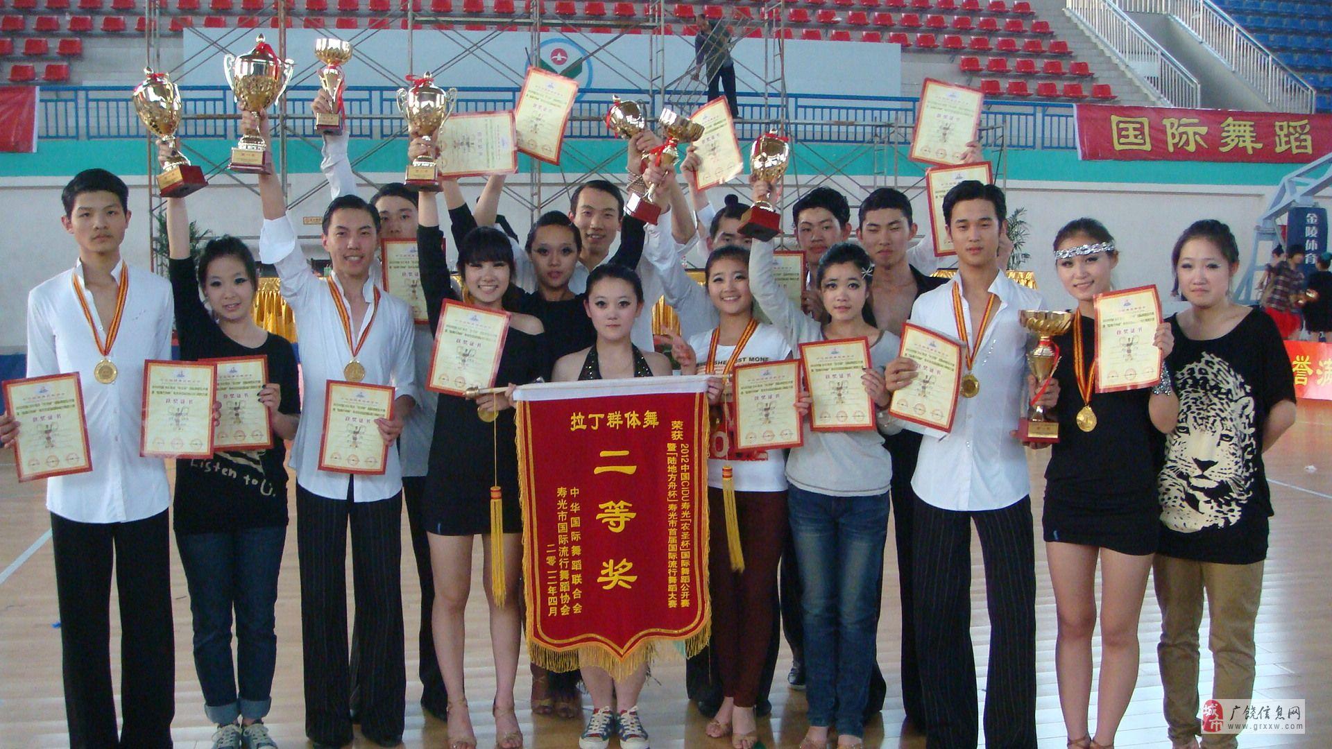 广饶云逸舞蹈学校体育舞蹈中考特长班开始招生