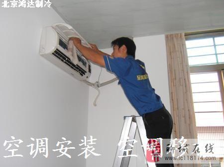 空调  维修 安装 移机加氟13153804567