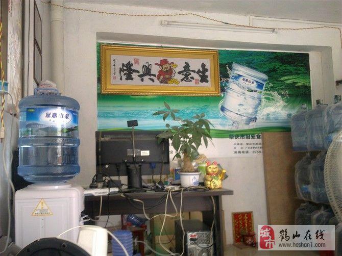古林山泉桶装水