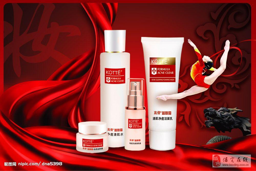 化妝品香港進口清關運輸