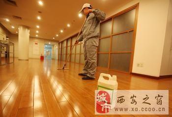 西安保潔公司告訴你地板打蠟的步驟