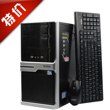 電腦年終大讓利,全套僅需1888元,全國聯保三年!