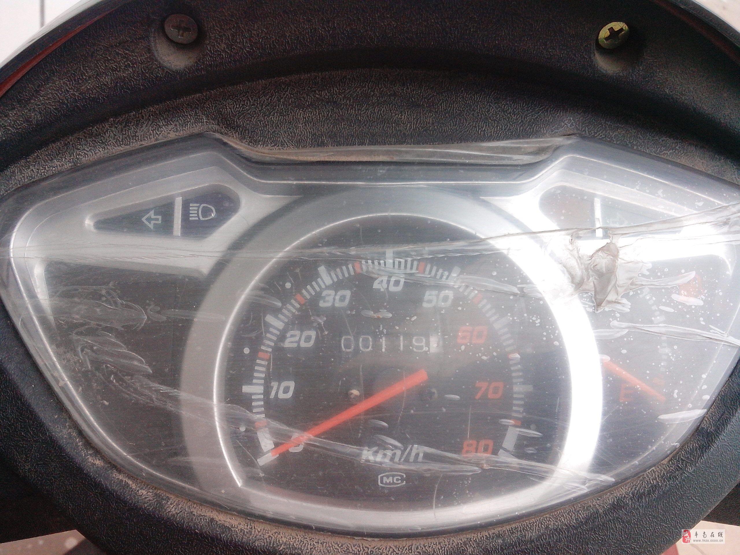 出售福田五星汽油三轮摩托车