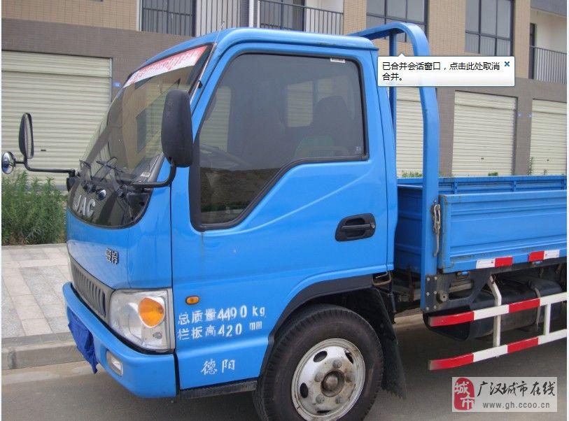江淮货车4.2米长货箱带空调9成新无事故证件齐全高清图片