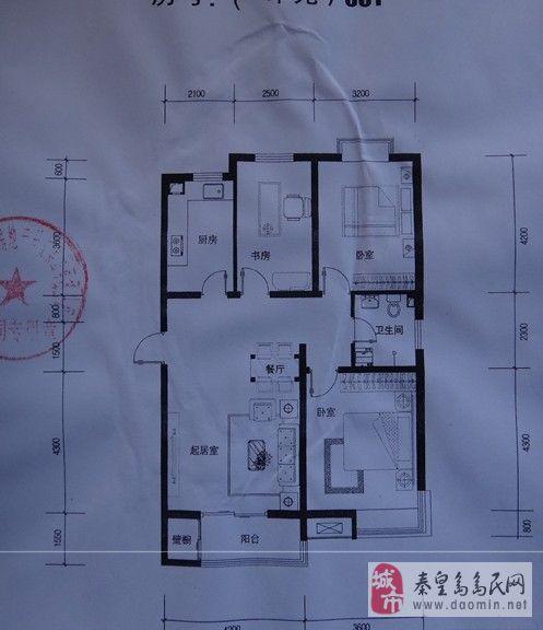 121平方房子设计图