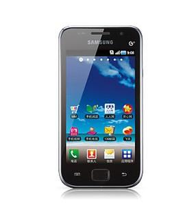 出售95新三星I9008手机一台