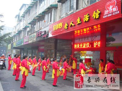 广州市好孝心医疗器械有限公司,好孝心中老年用品加盟