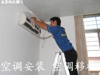 空调  维修 安装 移机13153804567