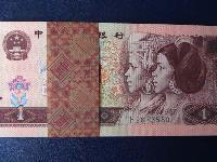辉县收购回收一版二版三版四版人民币各种纸币银元