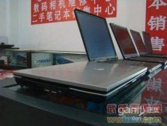 專業維修筆記本電腦、臺式電腦、 數碼相機