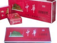 辉县收购回收高档香烟中华苏烟玉溪等高档白酒茅台五粮