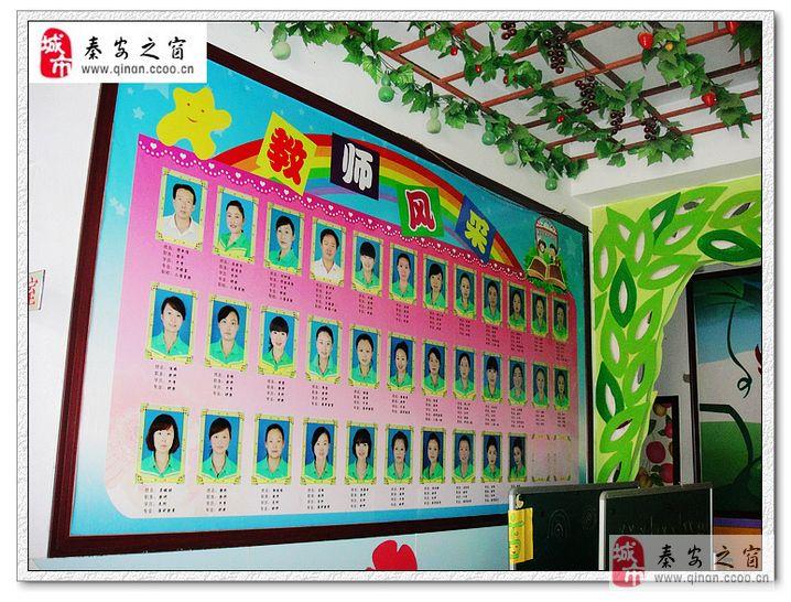 秦安县第二幼儿园|秦安二幼