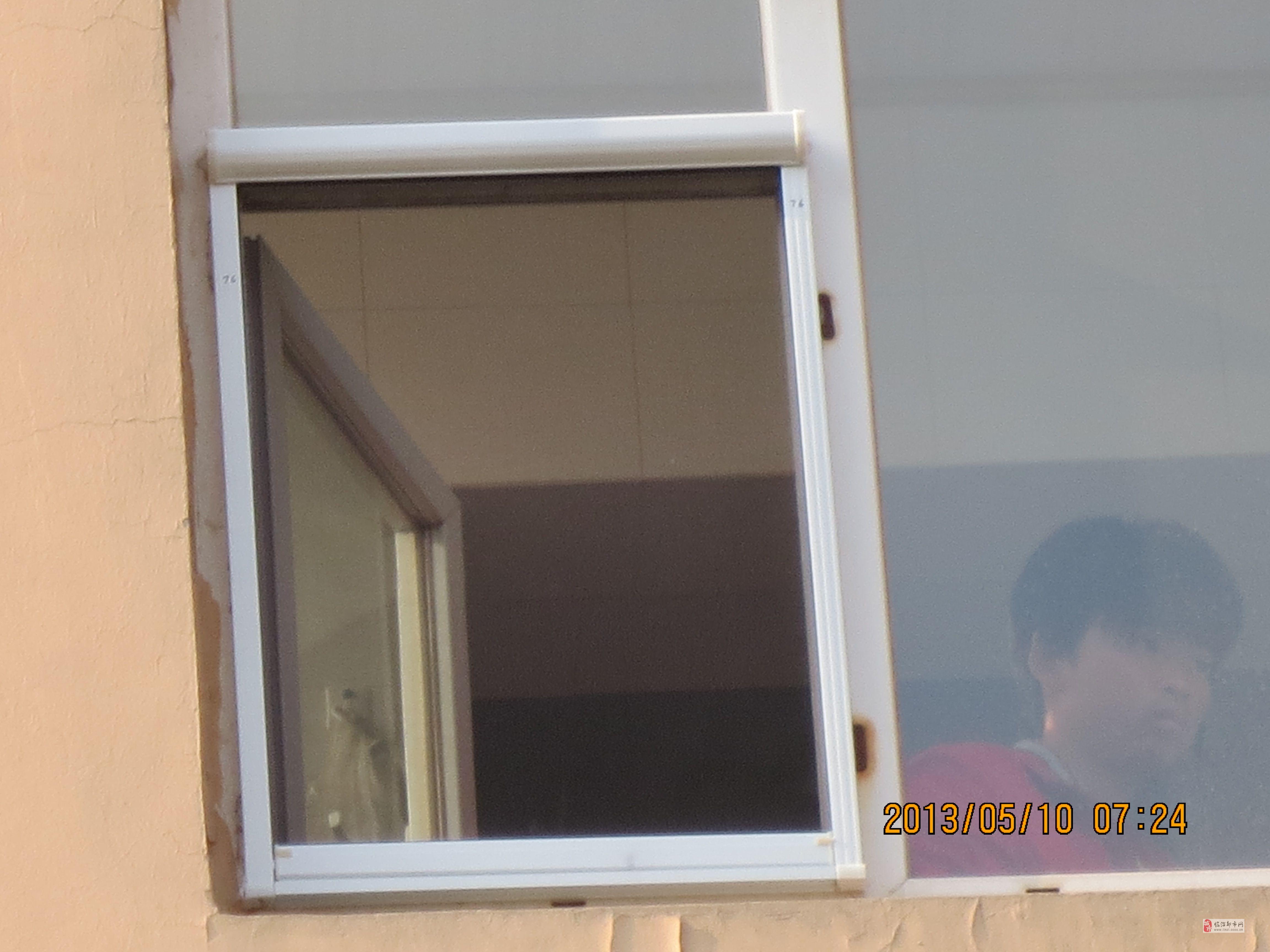 专业生产制作隐形纱窗
