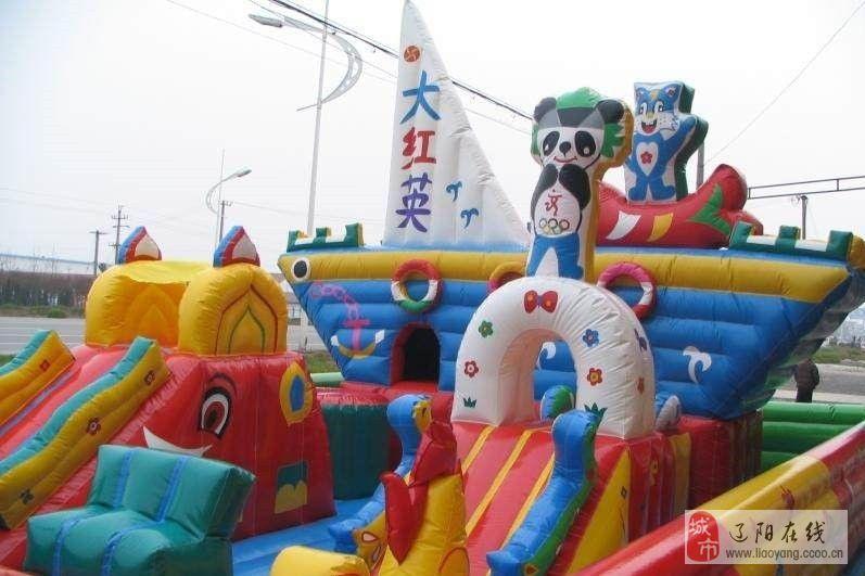 出租出售回收儿童充气城堡(欢乐堡)