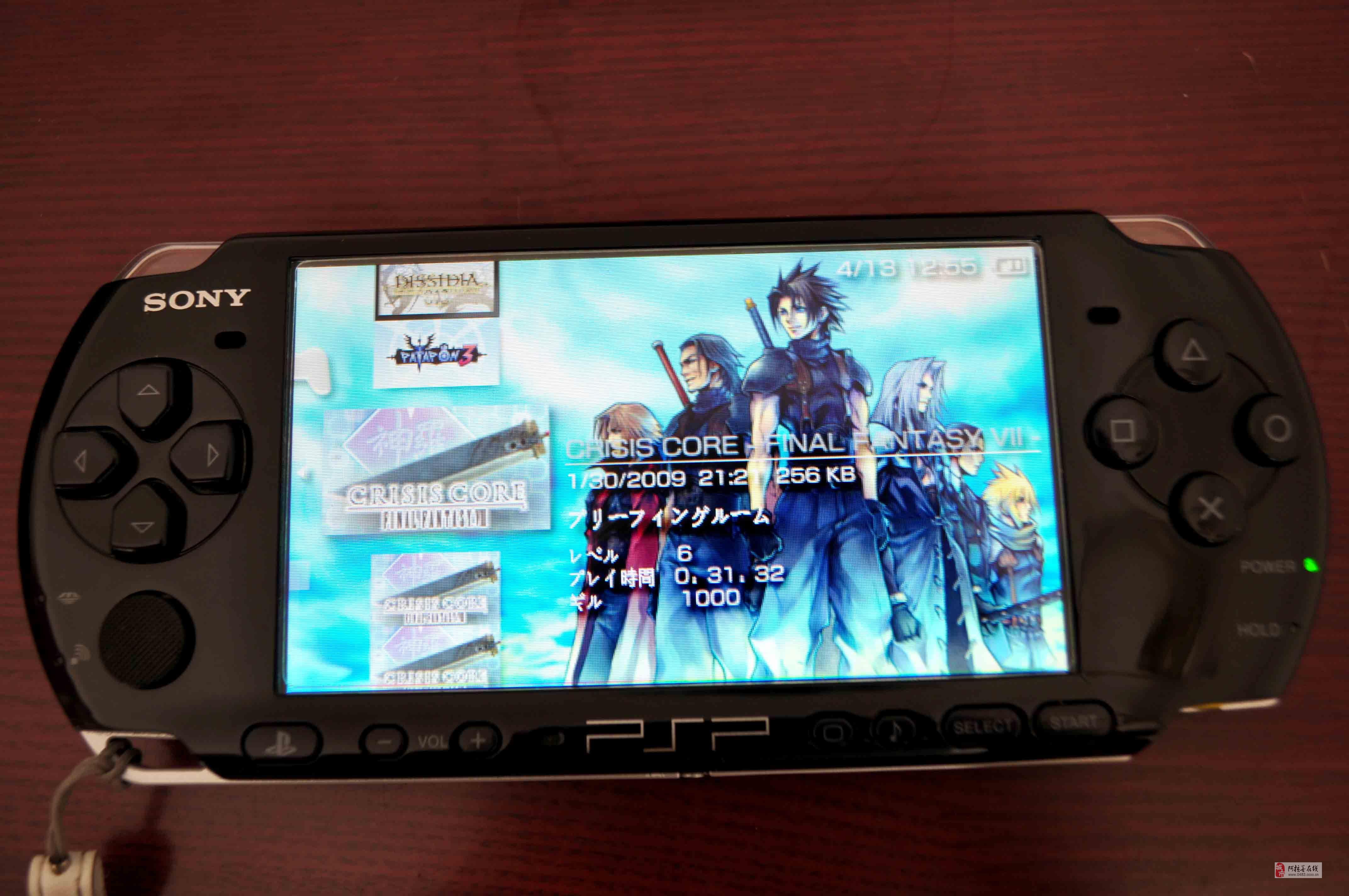 不逊PSP3000零售处置惩罚了