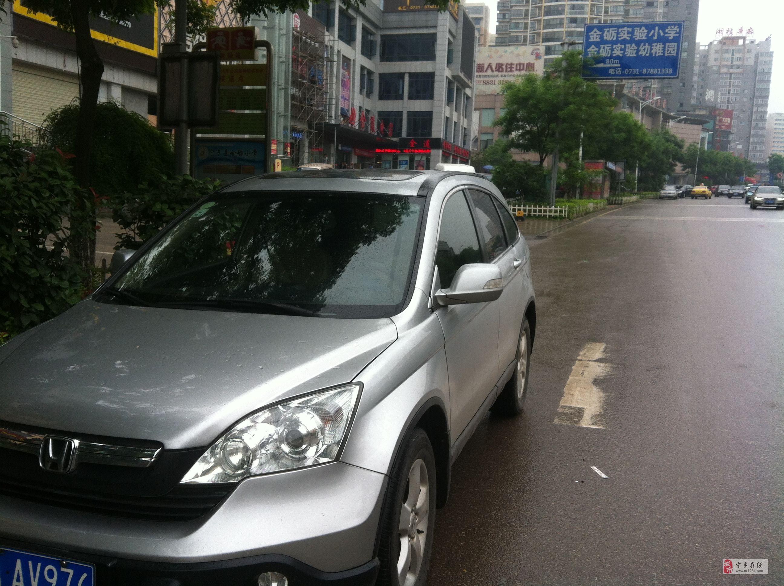 低价转让四驱CRV