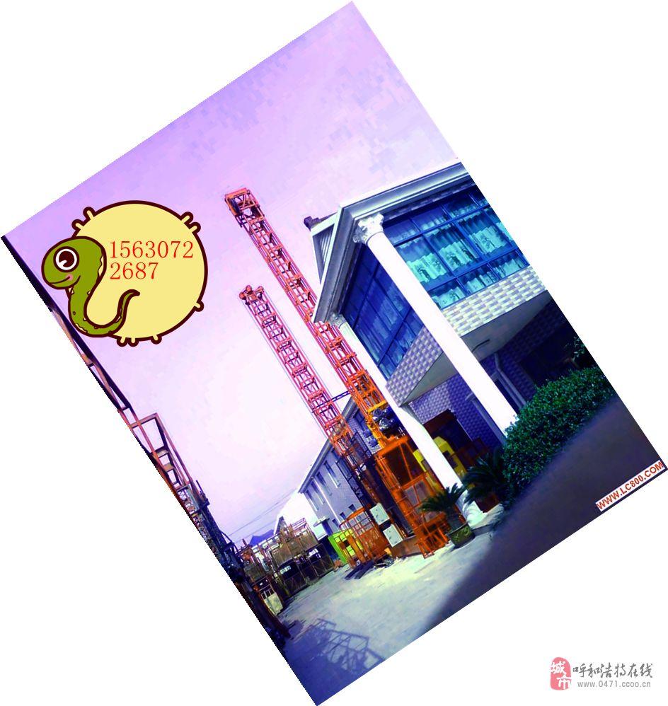 北京建筑龍門架生產廠家施工龍門架價格