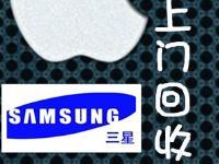 武汉糖果数码,高价回收二手手机