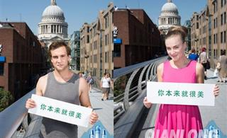奥运街头时尚风潮来袭 全球消费者盛赞自然堂