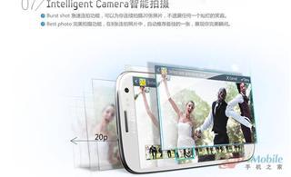 智能拍摄 小白瞬间变身摄影达人体验