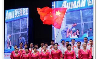 [贴图]20120810卢龙县赈灾晚会