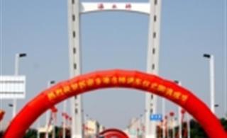 新密市溱水桥正式通车(多图)