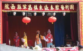 发一组陇西家宫殿的3月3庙会图