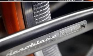 全球限量50辆的自行车Aeroblade