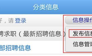 手�C版睢�h在�升�公告分�信息�l布、信息管理、QQ登�上�公告