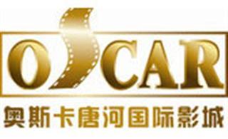 奥斯卡威尼斯人游戏网站影城2013年1月10日影讯