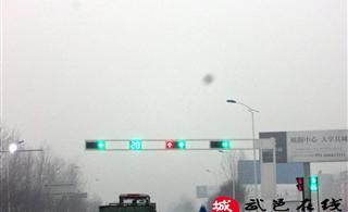 [原创]求解,这是红灯还是绿灯?