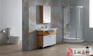 干净利落的卫浴间设计
