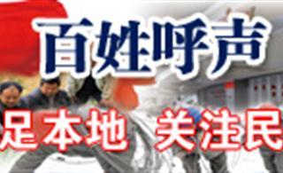 [求助]绝望农民工的呐喊――张家川县恭门镇乡政府何时付36万工钱?