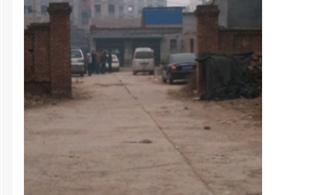 [转贴]武邑水泵厂家属院,一群流氓威胁住房,强行拆迁