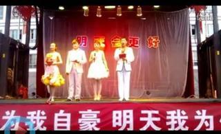 [分享]瓜州一中 2012年高三毕业典礼晚会1