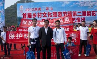 县委书记支持湘江源环保志愿服务!