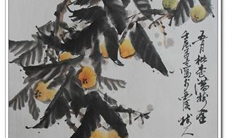 [原创]杭州西溪民俗文艺家协会会员书画作品