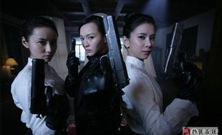 [转贴]《X女特工》今晚开播 唐嫣罗晋上演乱世谍中情