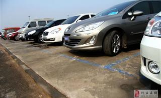[公告]告威尼斯人官网车友:蓝色停车线,停车不收钱!! !
