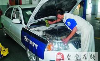 [转贴]金堂建国北京现代推荐――春季爱车养护技巧