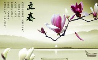 24节气之立春时节四大养生原则