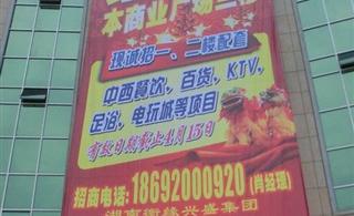 深圳金典(国际)影城进驻祁东 祁东终于有影院了