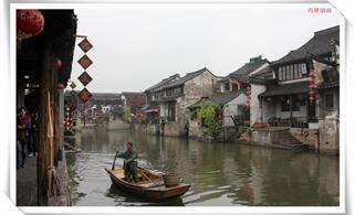 4月19日周末西塘游领略江南水乡美景之一