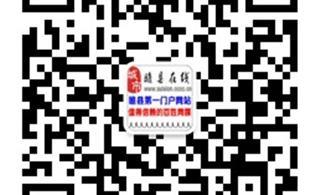 [公告]睢�h在�微信公�平�_�_通!�\邀手�C�h加入