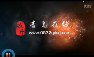 山海澳门网上投注官网 澳门网上投注官网游戏宣传片对外开播